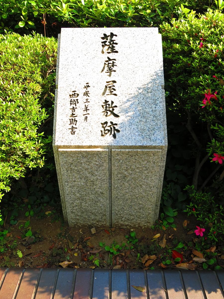 f:id:moshimotakahashi:20190516183141j:plain