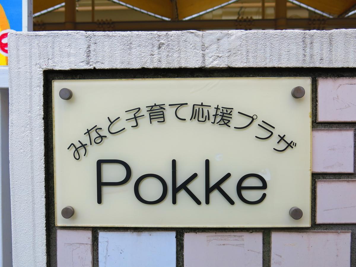 f:id:moshimotakahashi:20190517145513j:plain