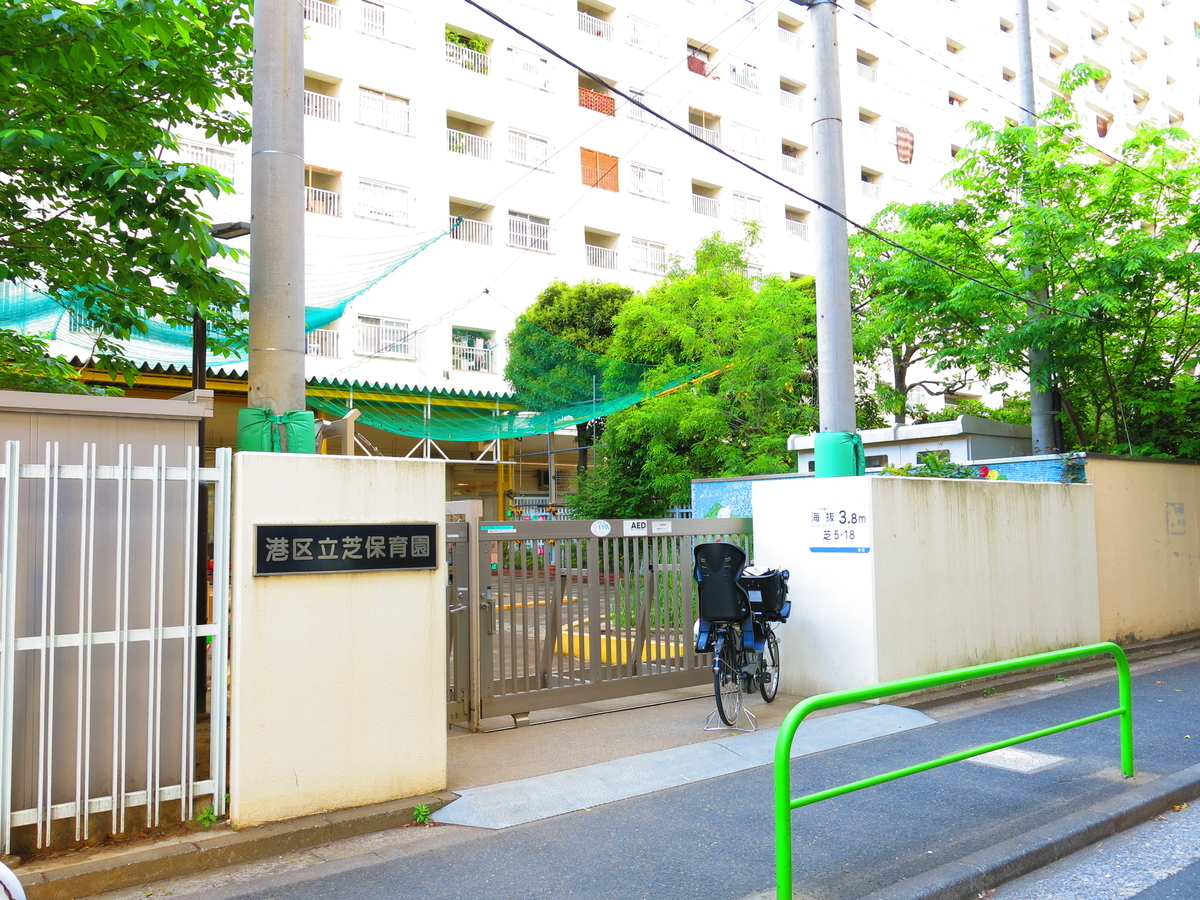 f:id:moshimotakahashi:20190517150023j:plain
