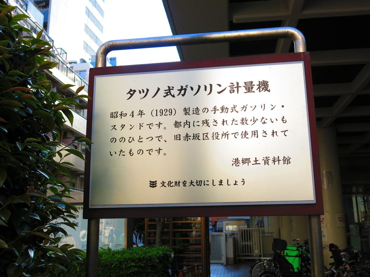 f:id:moshimotakahashi:20190517162512j:plain