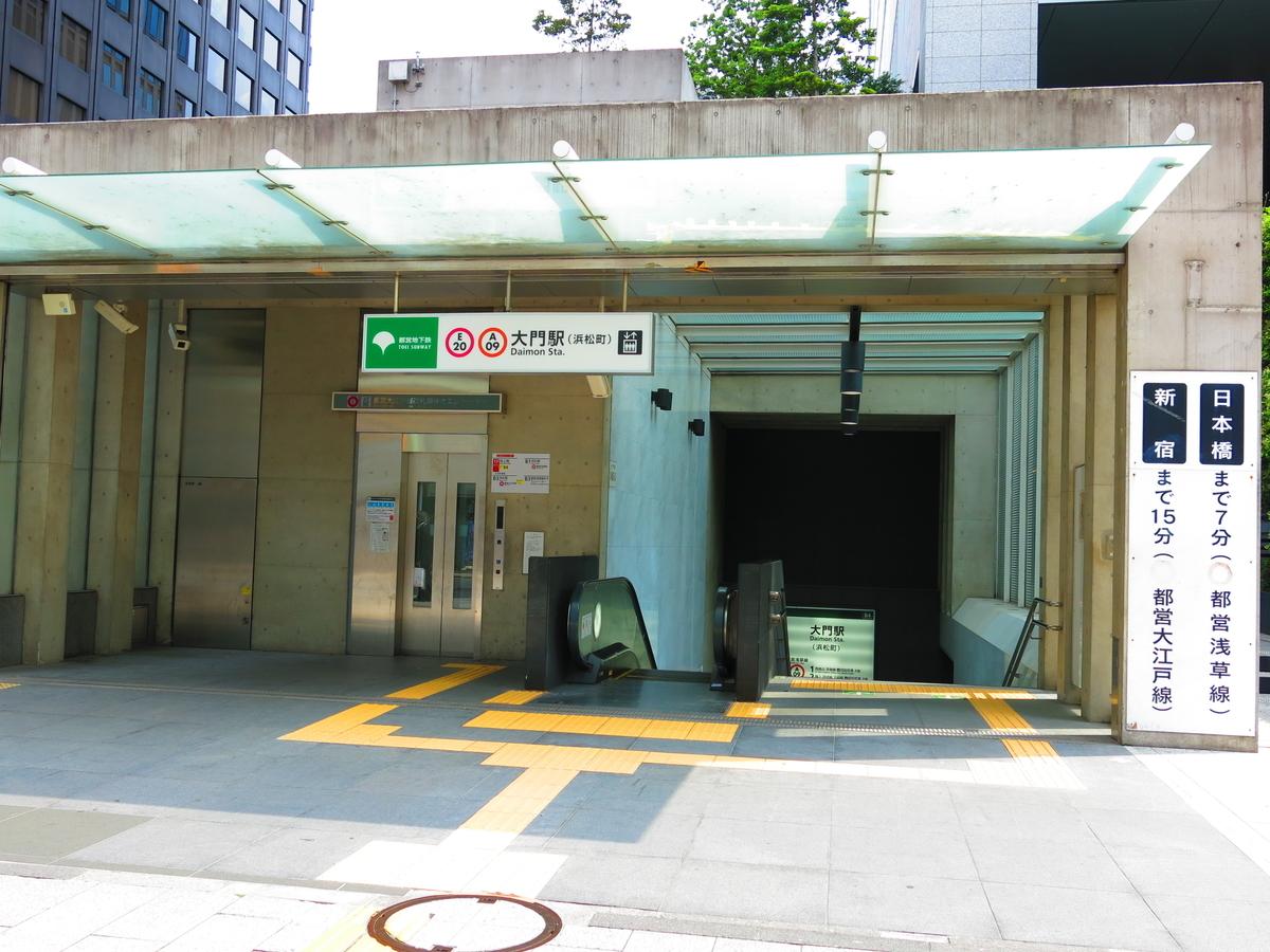 f:id:moshimotakahashi:20190518173735j:plain