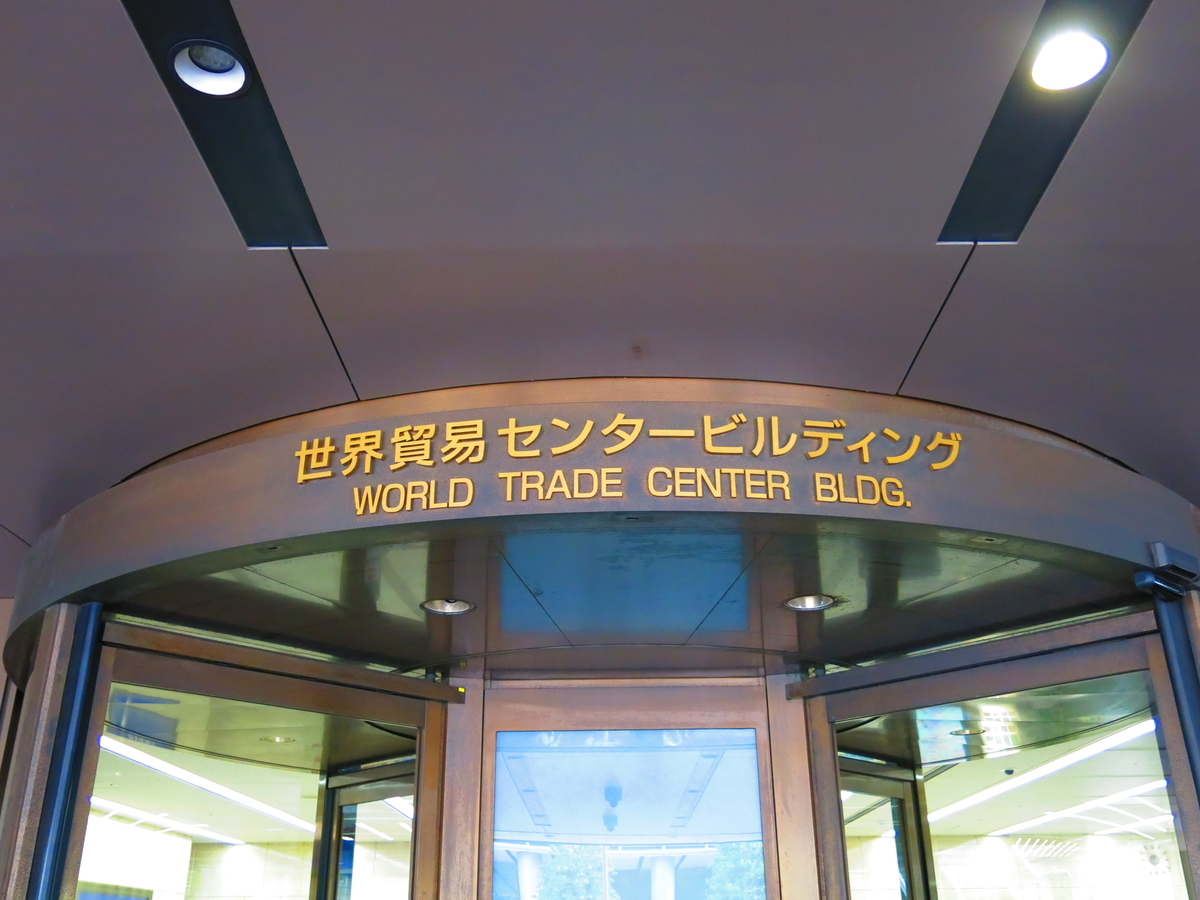 f:id:moshimotakahashi:20190518175613j:plain