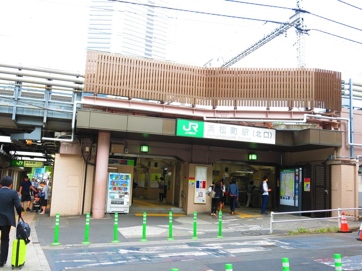 f:id:moshimotakahashi:20190518181431j:plain