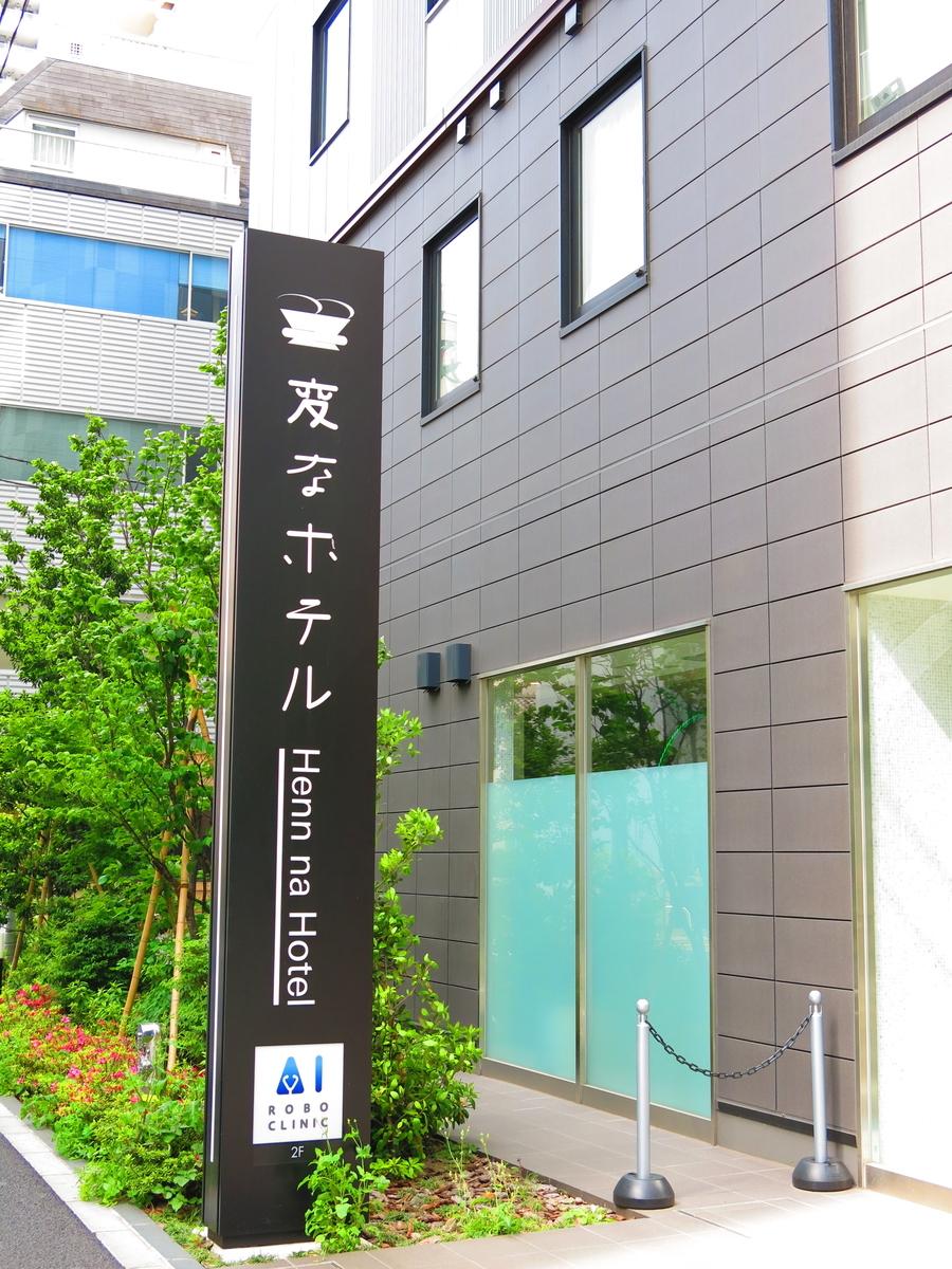 f:id:moshimotakahashi:20190518181849j:plain