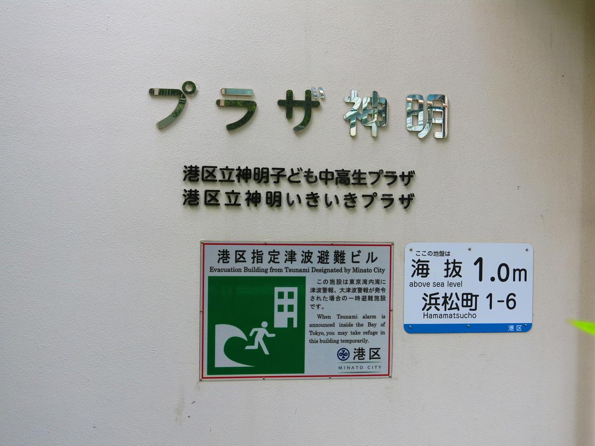 f:id:moshimotakahashi:20190518184915j:plain