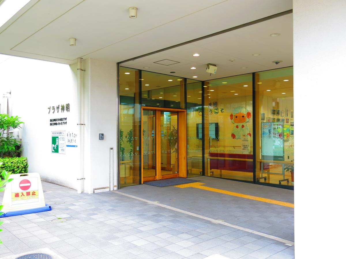 f:id:moshimotakahashi:20190518185521j:plain