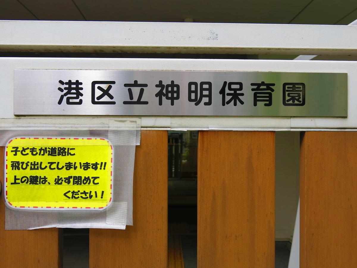 f:id:moshimotakahashi:20190518185908j:plain