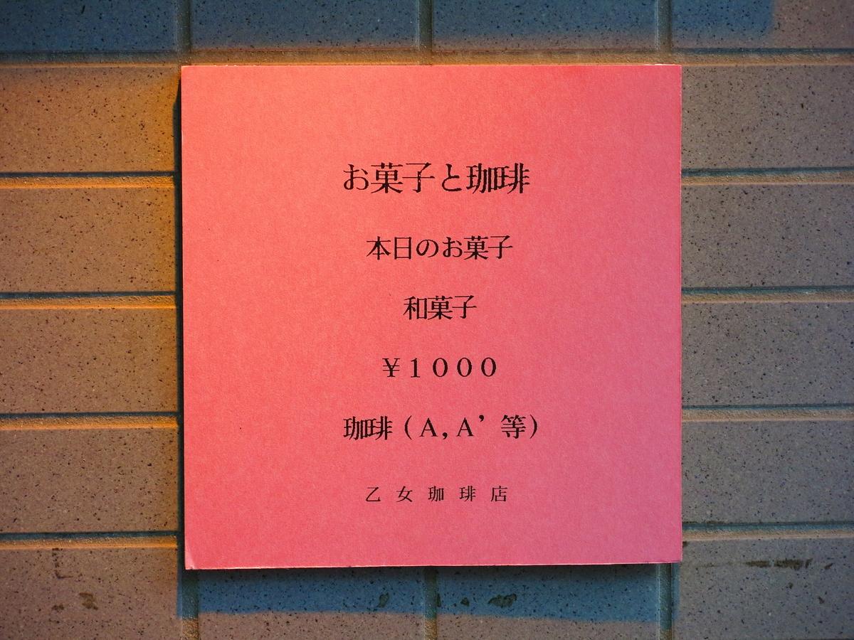 f:id:moshimotakahashi:20190518192431j:plain