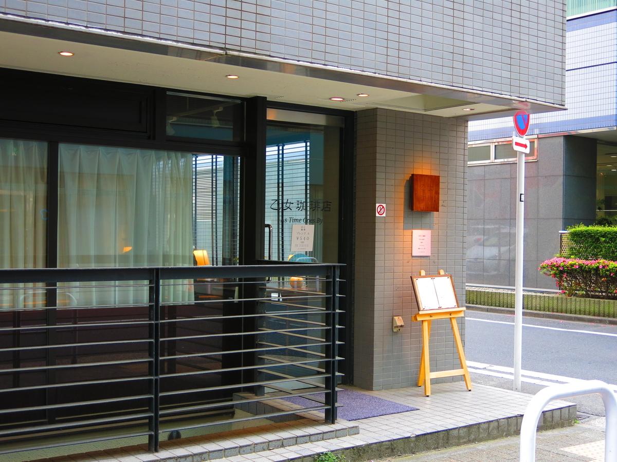 f:id:moshimotakahashi:20190518192611j:plain
