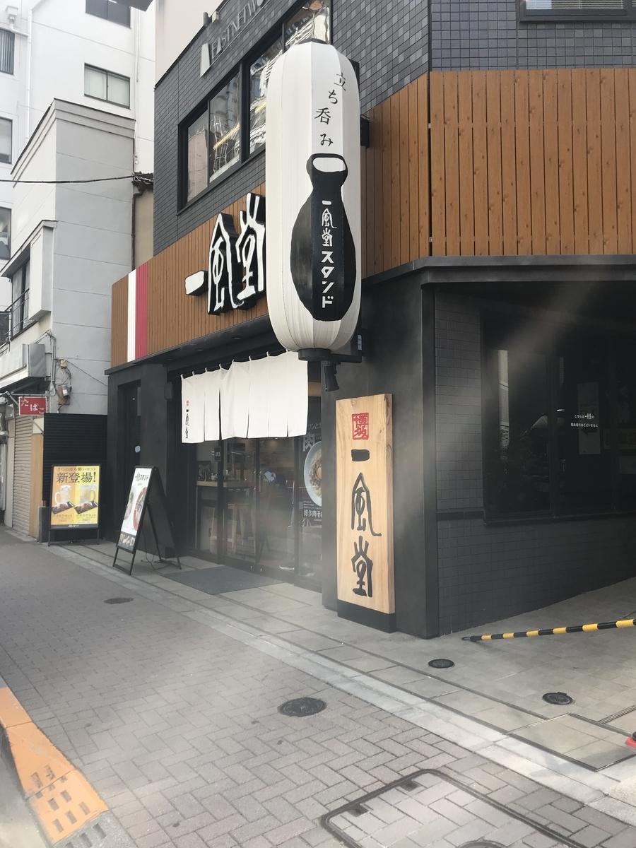 f:id:moshimotakahashi:20190518194350j:plain
