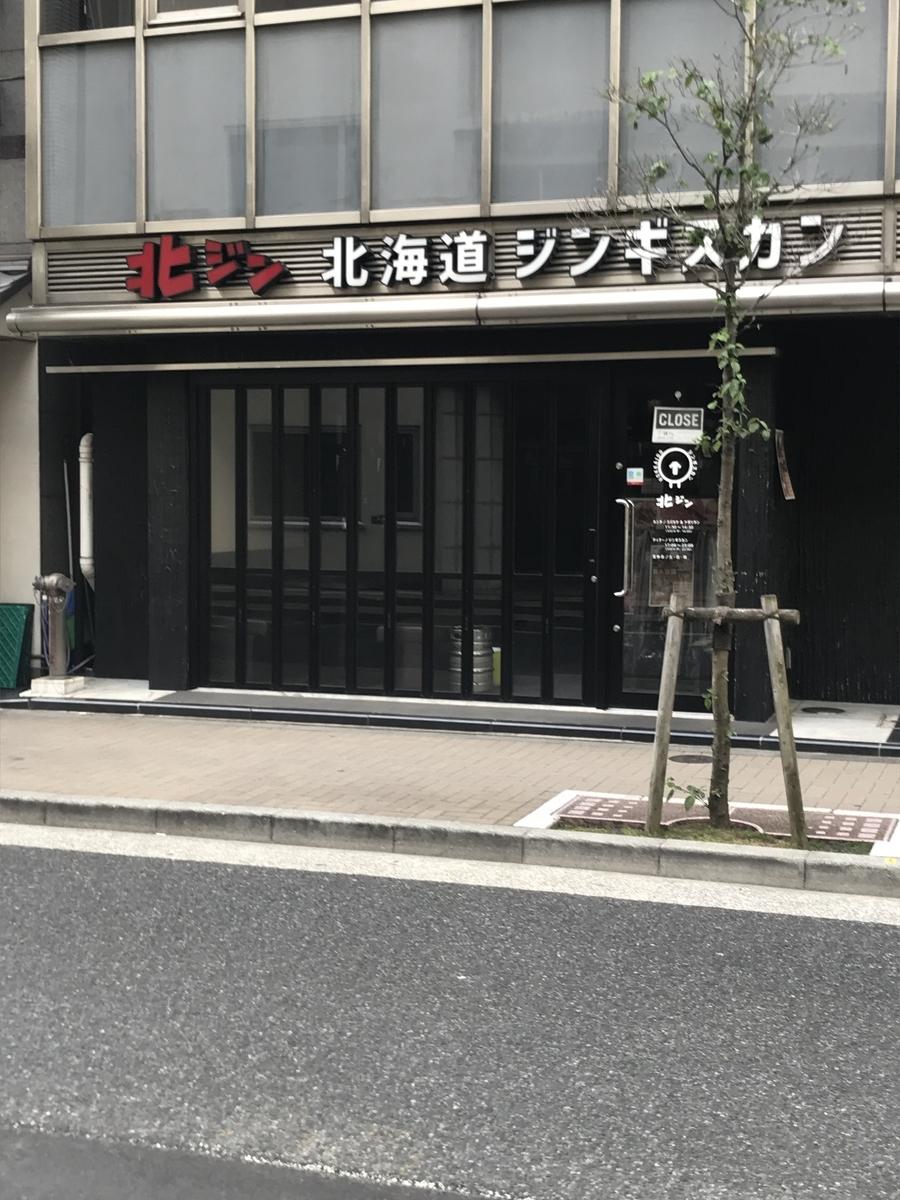 f:id:moshimotakahashi:20190518195257j:plain
