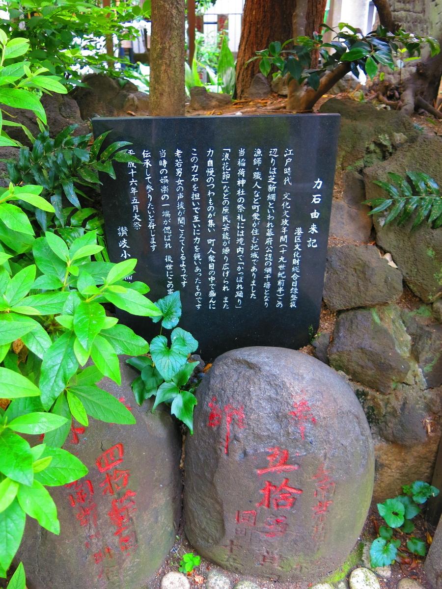 f:id:moshimotakahashi:20190518211501j:plain