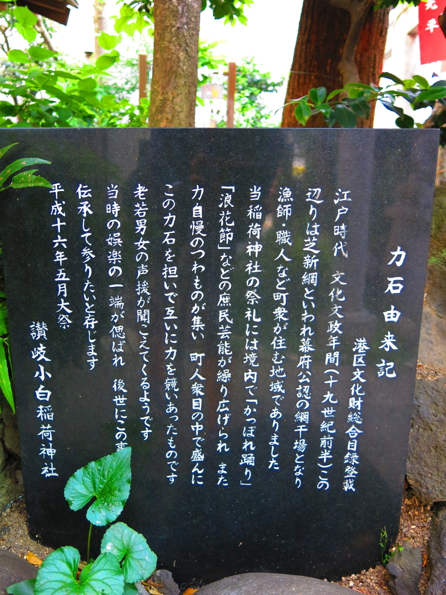 f:id:moshimotakahashi:20190518211634j:plain