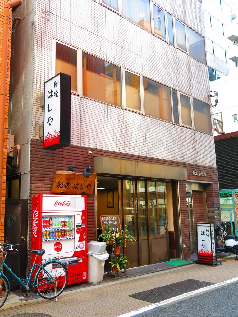 f:id:moshimotakahashi:20190518212551j:plain
