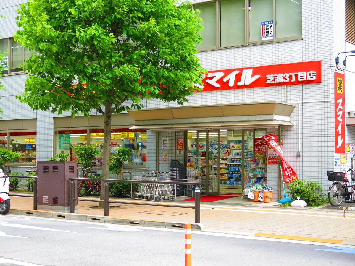 f:id:moshimotakahashi:20190520162724j:plain