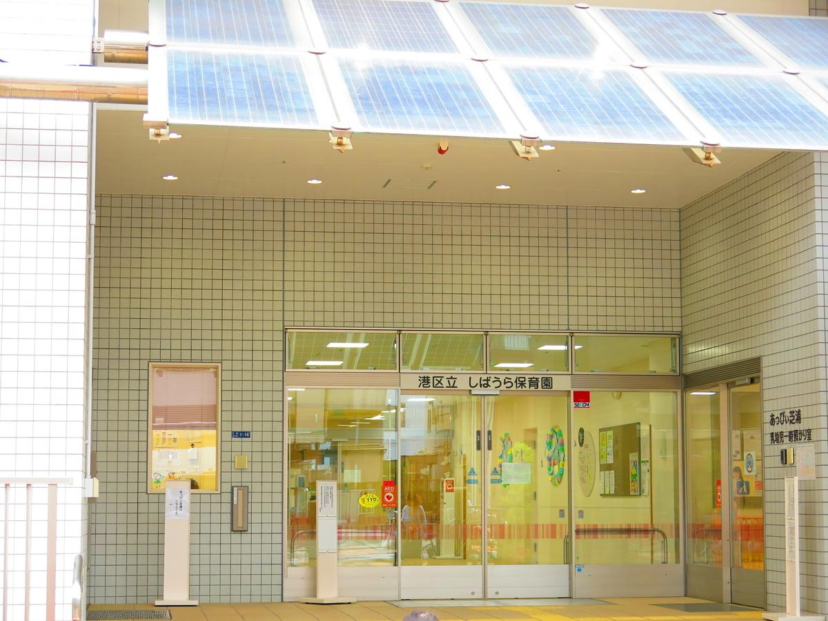 f:id:moshimotakahashi:20190520163616j:plain