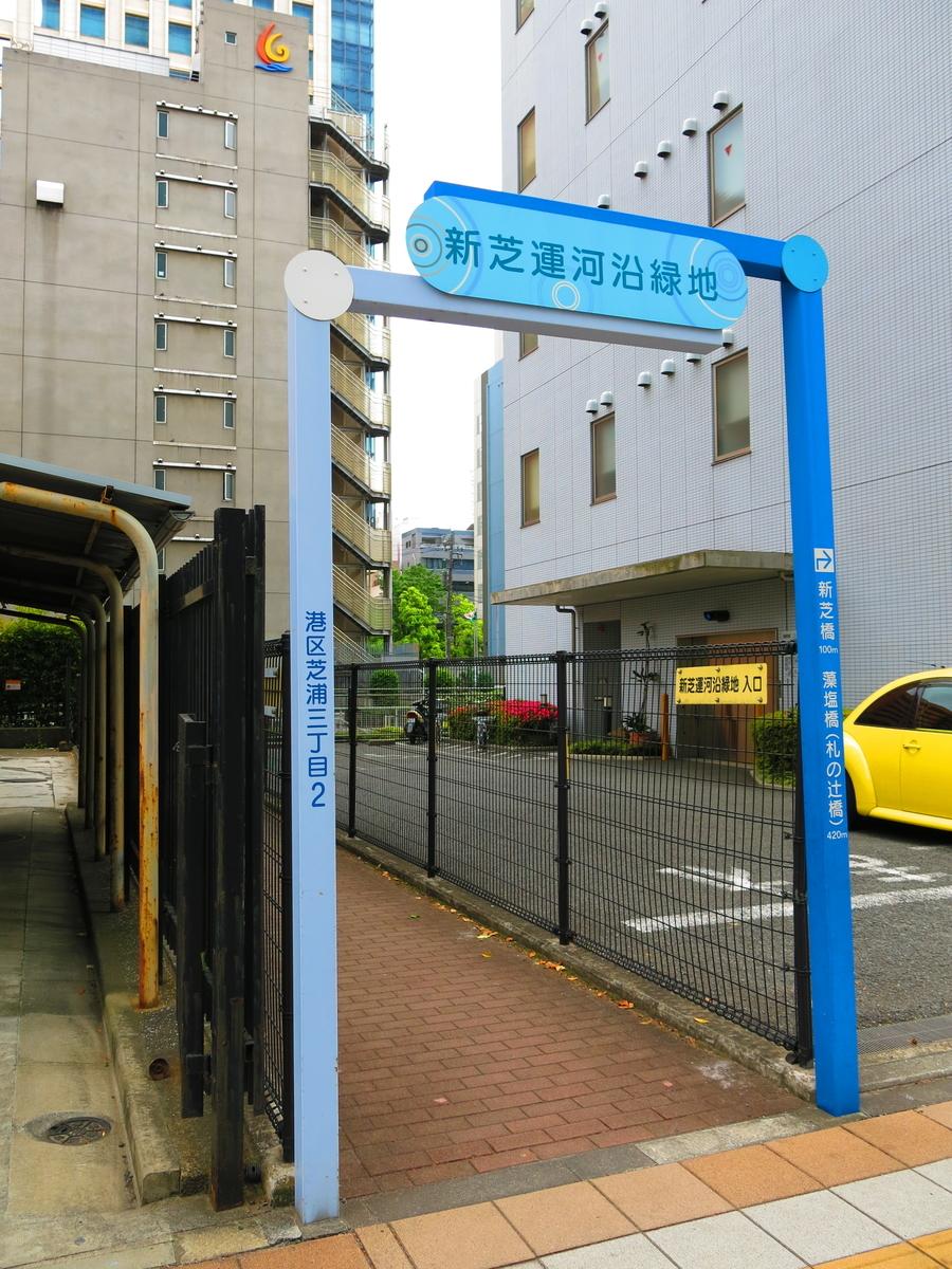 f:id:moshimotakahashi:20190520164358j:plain