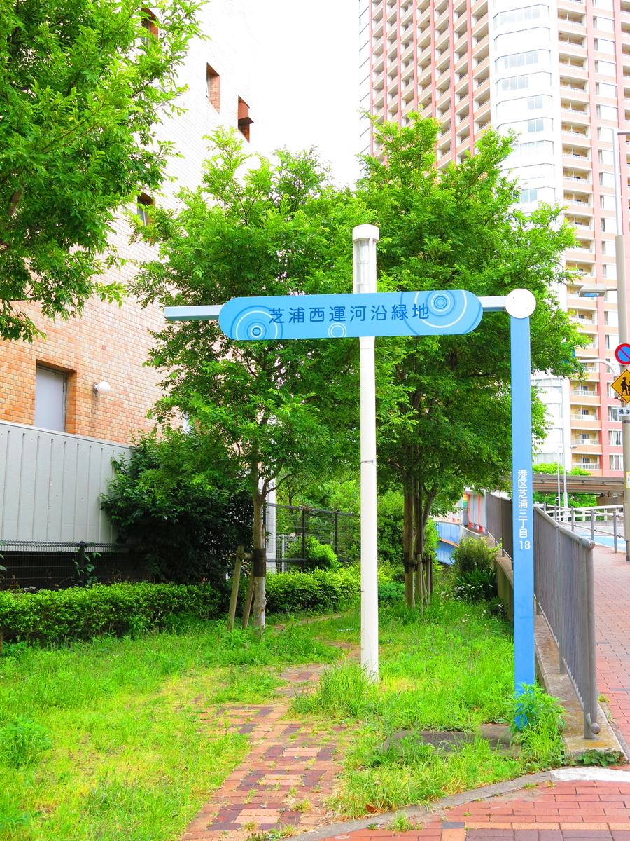 f:id:moshimotakahashi:20190520165409j:plain