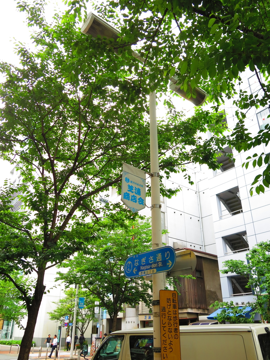 f:id:moshimotakahashi:20190520165538j:plain