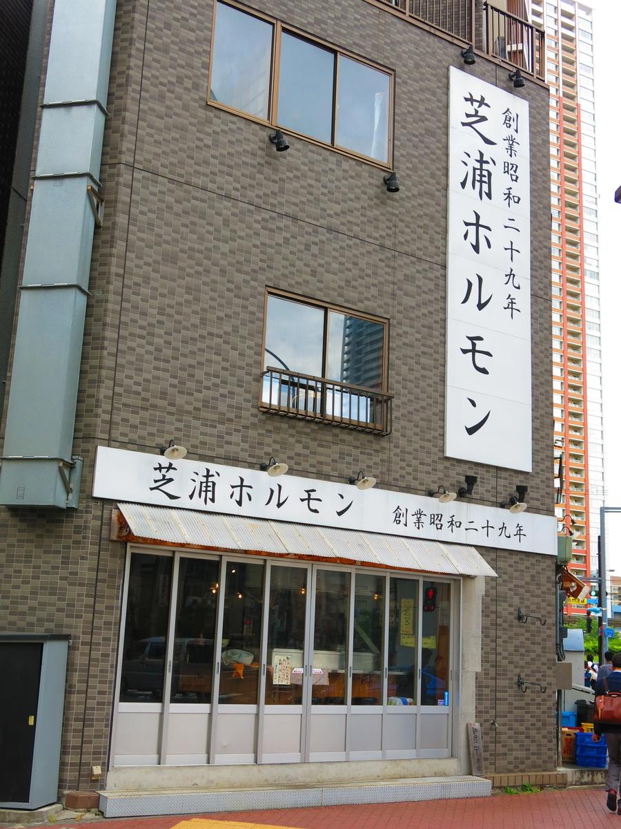 f:id:moshimotakahashi:20190520170807j:plain