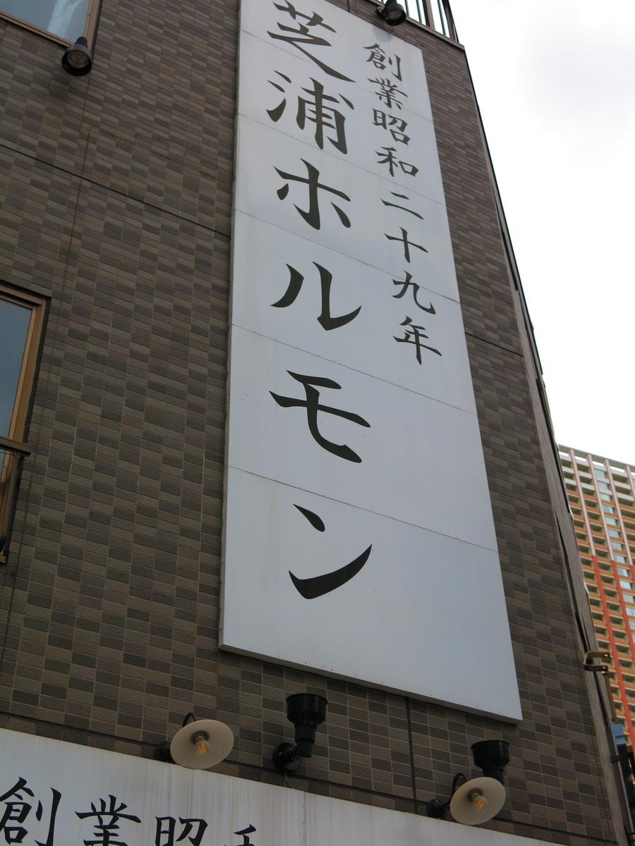 f:id:moshimotakahashi:20190520170817j:plain