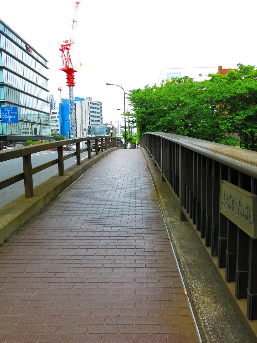 f:id:moshimotakahashi:20190520173449j:plain