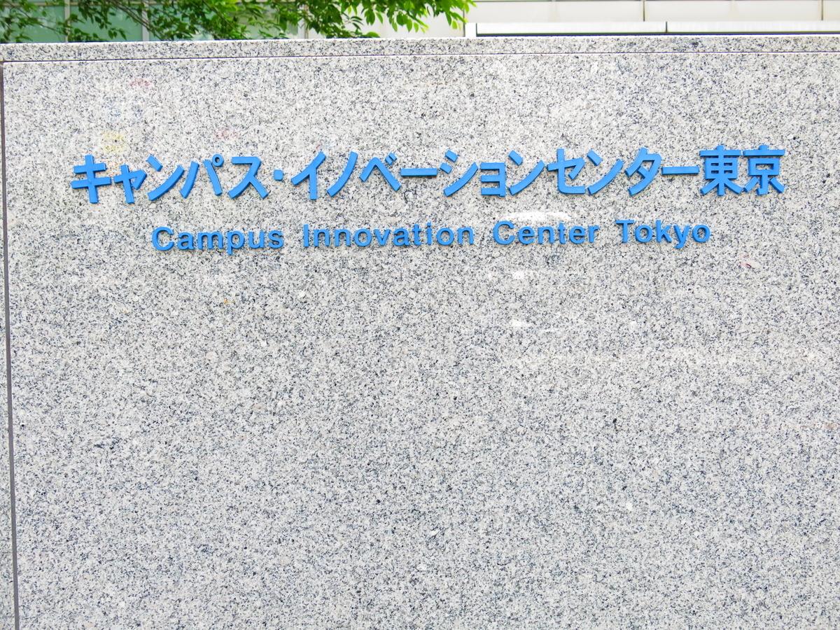 f:id:moshimotakahashi:20190520181052j:plain