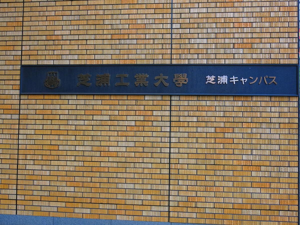 f:id:moshimotakahashi:20190520181732j:plain