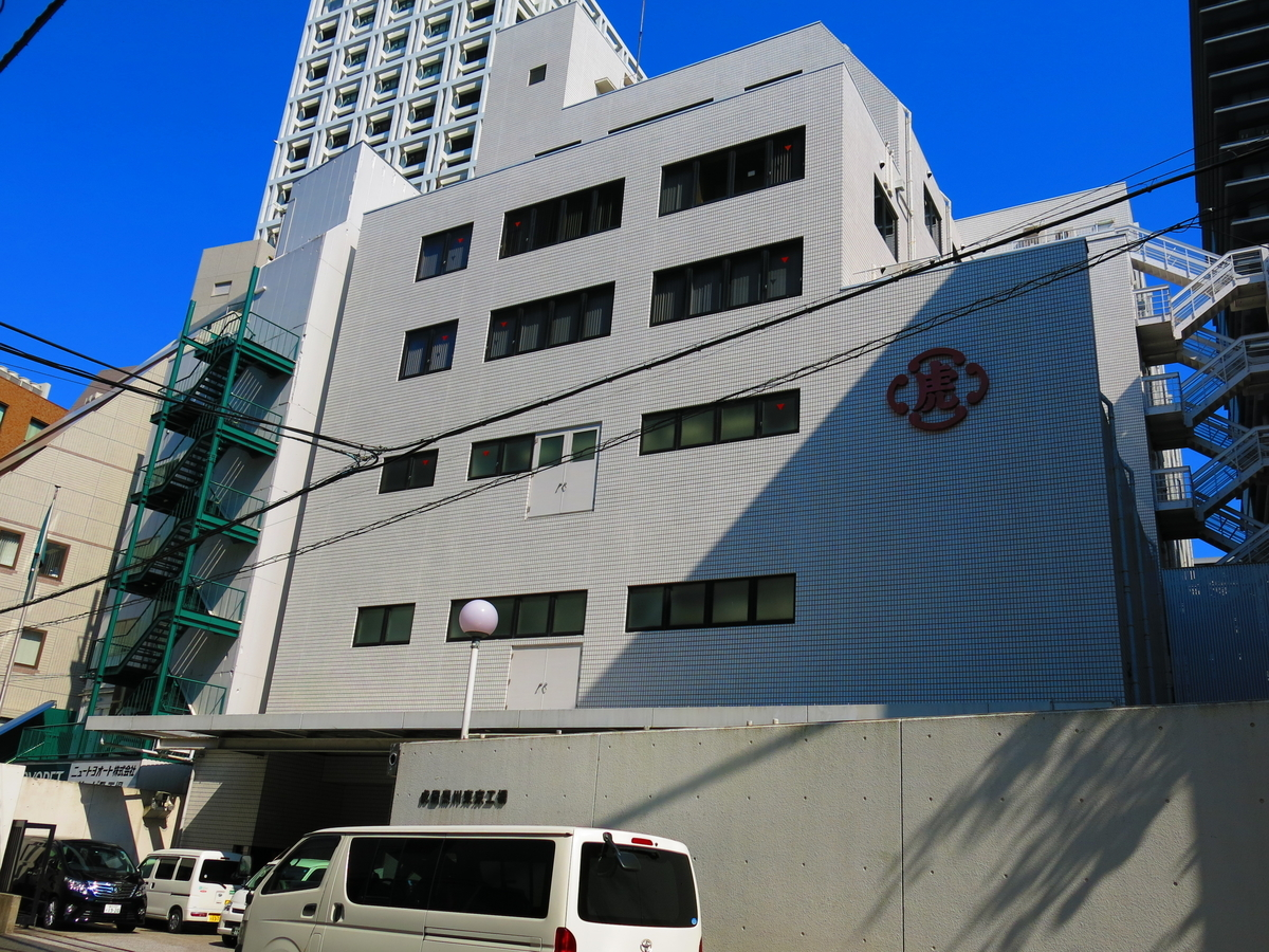 f:id:moshimotakahashi:20190525173305j:plain