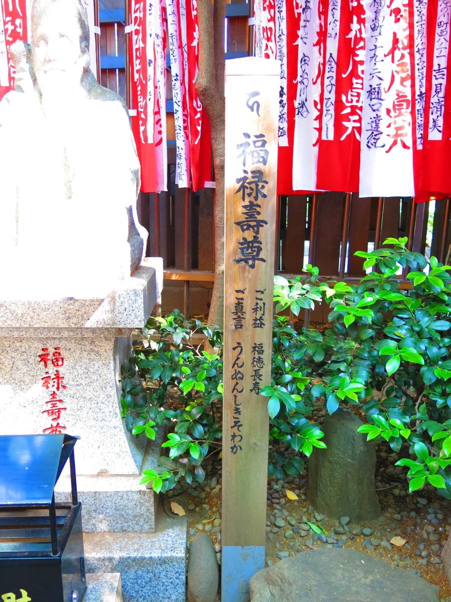 f:id:moshimotakahashi:20190525184925j:plain