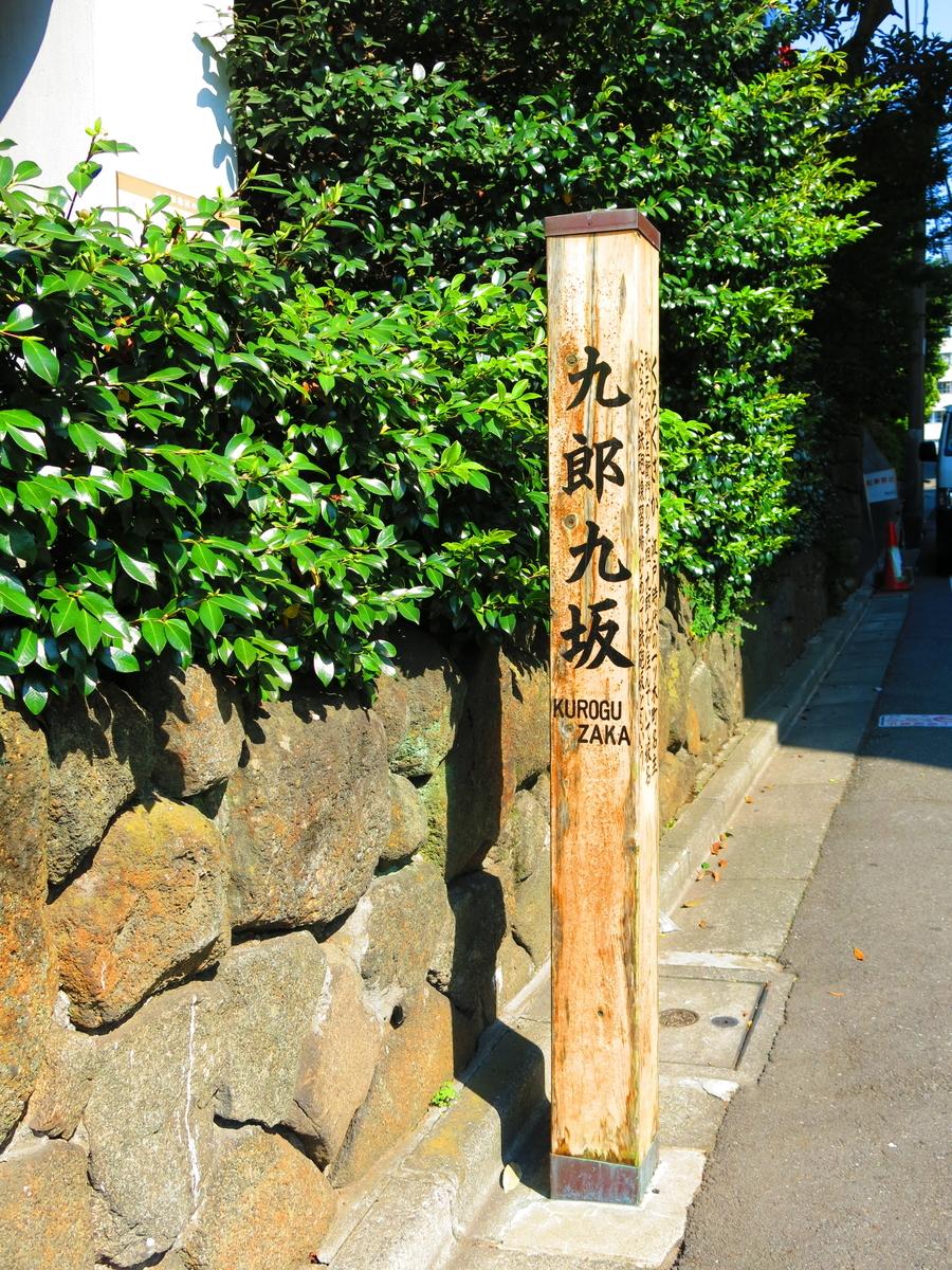 f:id:moshimotakahashi:20190525193658j:plain