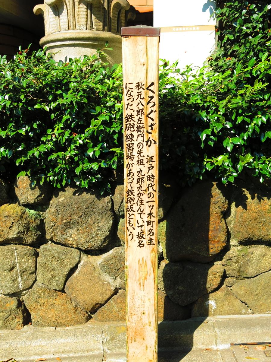 f:id:moshimotakahashi:20190525193807j:plain
