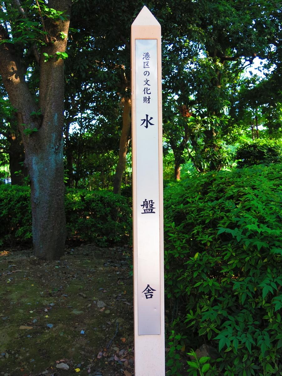 f:id:moshimotakahashi:20190530154421j:plain