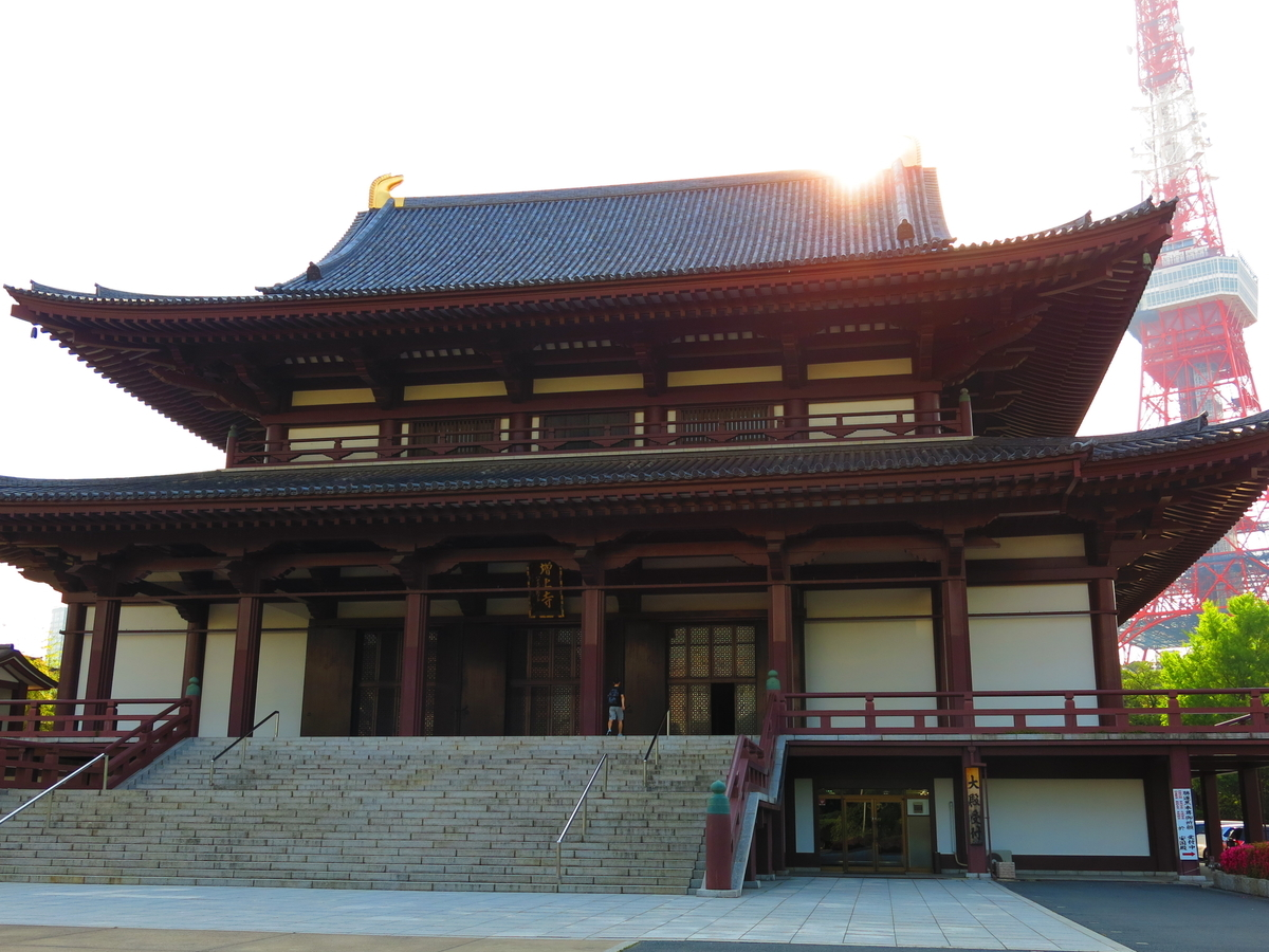 f:id:moshimotakahashi:20190530160638j:plain