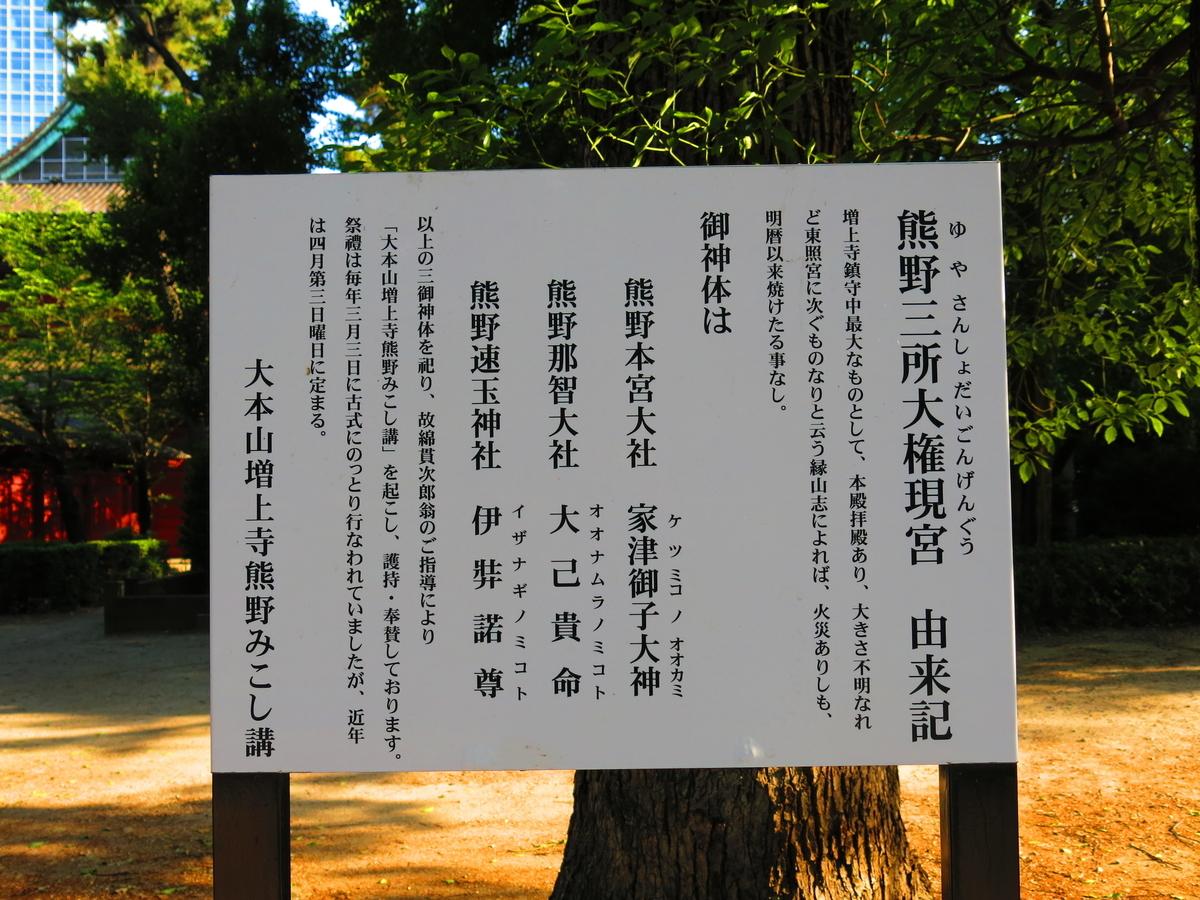 f:id:moshimotakahashi:20190530161916j:plain