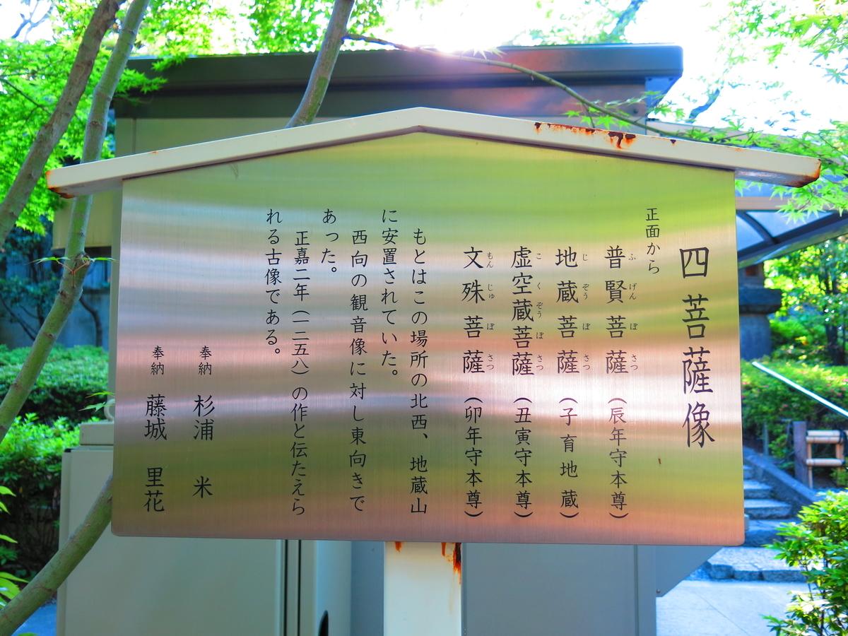 f:id:moshimotakahashi:20190530163148j:plain