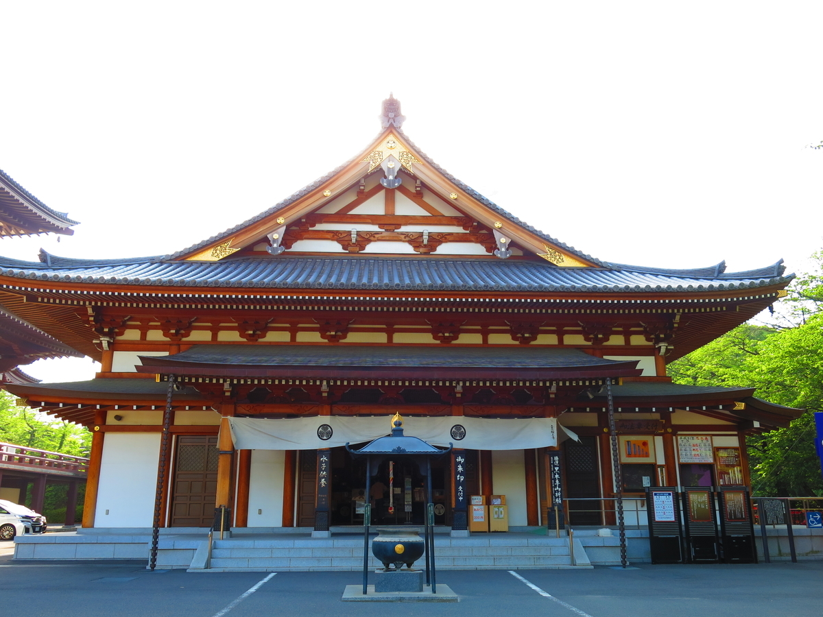 f:id:moshimotakahashi:20190530171915j:plain