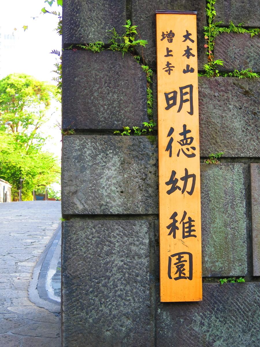 f:id:moshimotakahashi:20190530174130j:plain