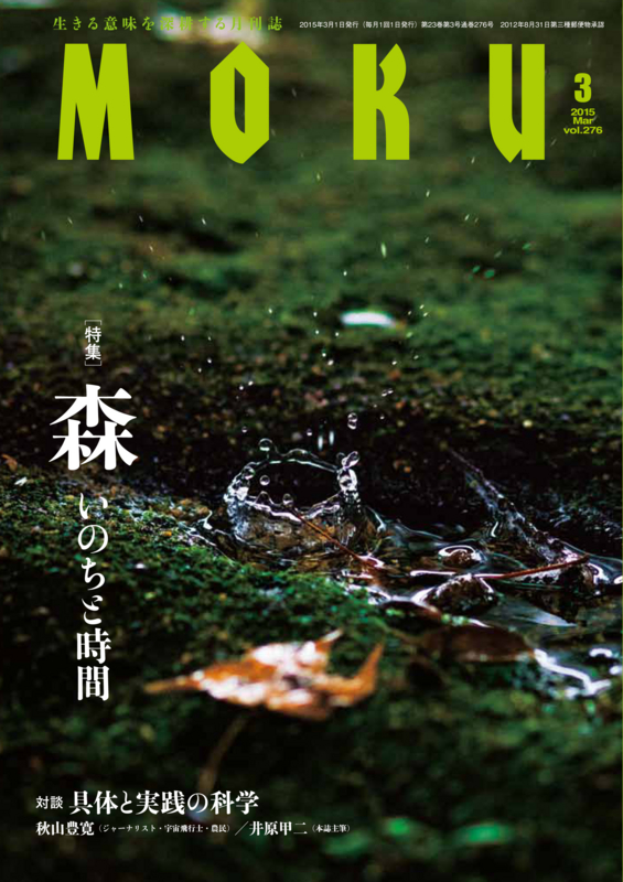 f:id:moshiryu33:20150412231219j:plain