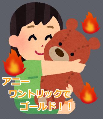 f:id:mosimosigarake4423:20190518144909p:plain