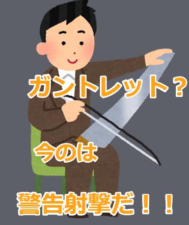 f:id:mosimosigarake4423:20190525035743p:plain