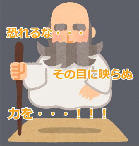f:id:mosimosigarake4423:20190528233238p:plain
