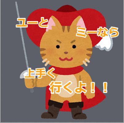 f:id:mosimosigarake4423:20190530011821p:plain