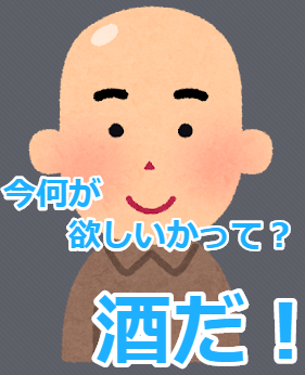 f:id:mosimosigarake4423:20190625164817p:plain