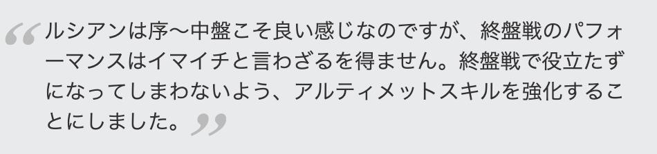 f:id:mosimosigarake4423:20190801120512p:plain