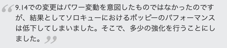 f:id:mosimosigarake4423:20190801121117p:plain