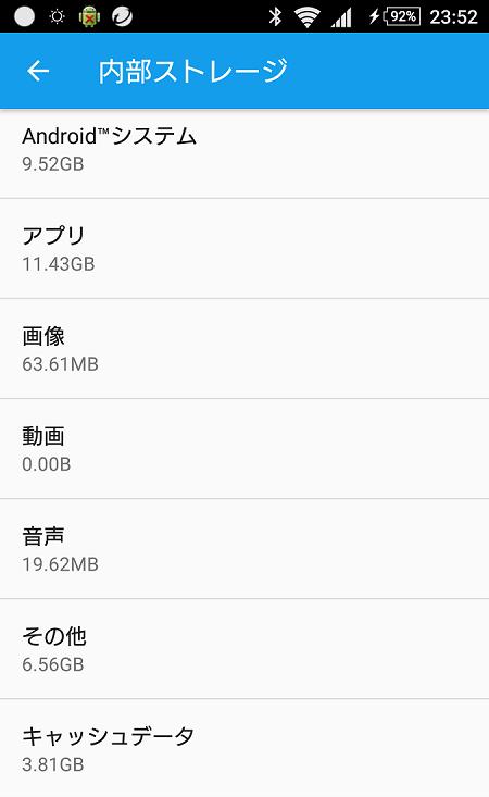 f:id:moss_san:20170608230900p:plain