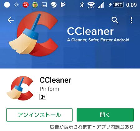 f:id:moss_san:20170608230916p:plain