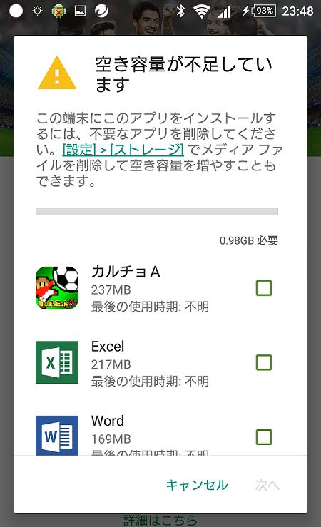 f:id:moss_san:20170608231016p:plain