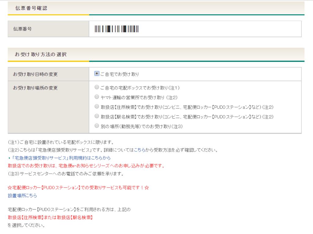 f:id:moss_san:20170617000018p:plain